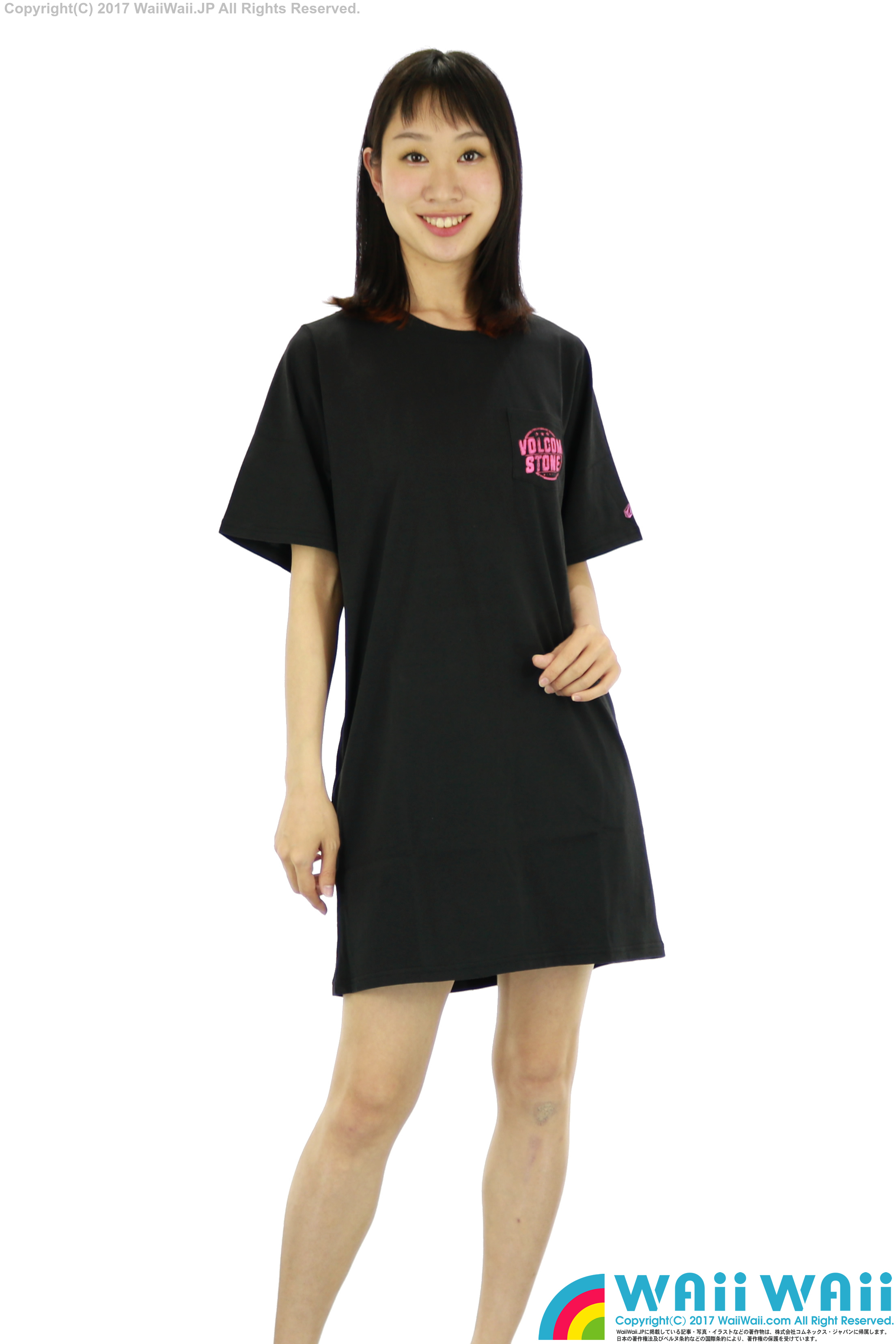 VOLCOM Boy Friend Boxy Dress - B35217JA_1.jpg